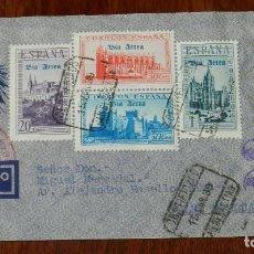 Sellos: GUERRA CIVIL 1939 CORREO AEREO CERTIFICADO, DE SAN SEBASTIAN A PALMA DE MALLORCA, MONUME. Lote 165226802