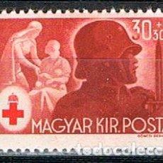 Sellos: HUNGRIA Nº 773, CRUZ ROJA, CUIDADO DE ENFERMOS Y SOLDAD, 2ª GUERRA MUNDIAL (AÑO 1944). Lote 168830780