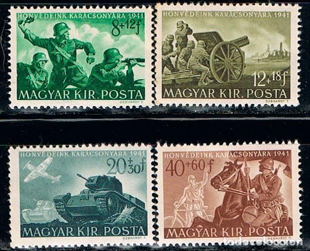 HUNGRIA Nº 708/11, FUNDACION PRO-EJERCITO (2ª GUERRA MUNDIAL, AÑO 1941), NUEVO *** (SERIE COMPLETA ) (Sellos - Temáticas - Militar)