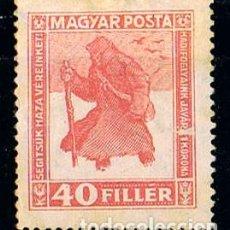 Sellos: HUNGRIA Nº 341, RETORNO DE LOS PRISIONEROS DE GUERRA, 1ª GUERRA MUNDIAL, SOLDADO, NUEVO CON SEÑAL DE. Lote 168937636