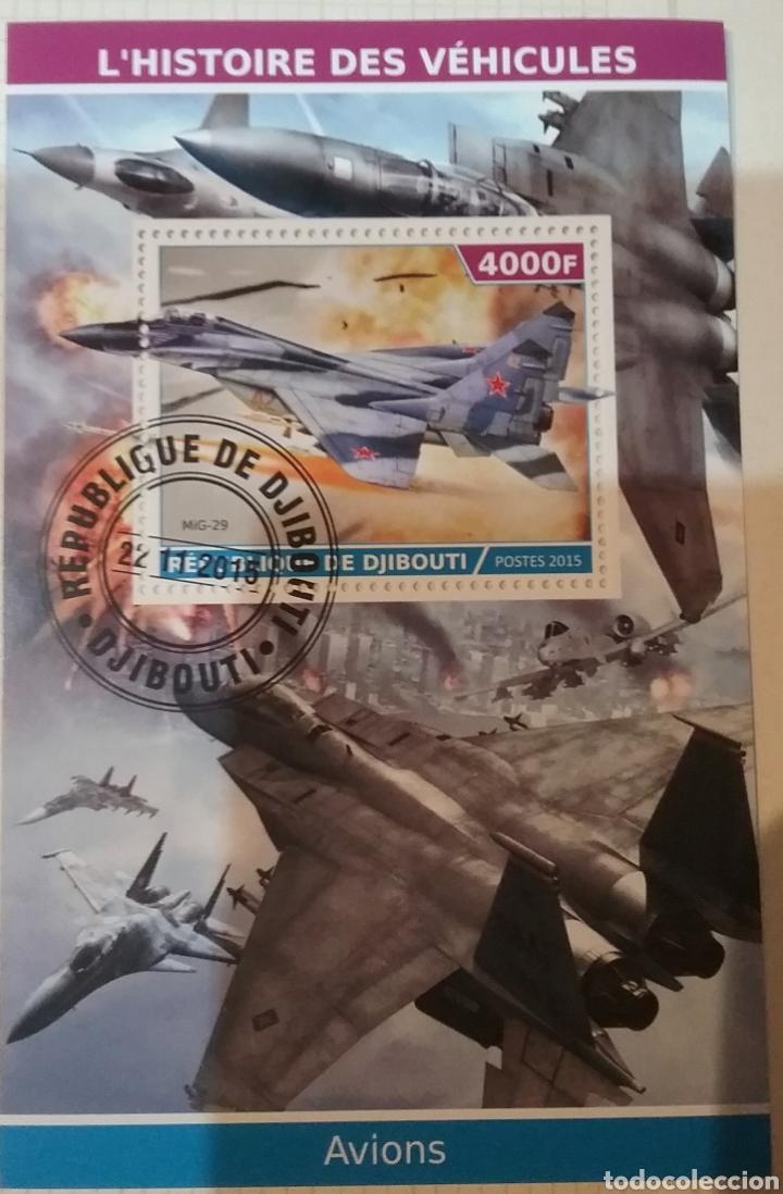 Sellos: HB R. Djibouti (Yibuti) mtdos/2015/Historia aviacion/cazas/aviones guerra/militar/arma/helicoptero/t - Foto 2 - 169057228