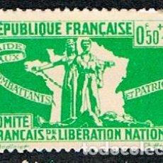 Sellos: FRANCIA, VIÑETA DEL COMITÉ FRANCÉS DE LIBERACIÓN NACIONAL PARA AYUDA A LA RESISTENCIA, NUEVO ***. Lote 170286256