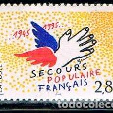 Sellos: FRANCIA IVERT Nº 2947, 50 ANIVERSARIO DEL SOCORRO POPULAR FRANCÉS, GUERRA MUNDIAL, SELLO NUEVO ***. Lote 170537372