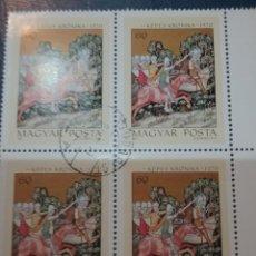 Sellos: SELLOS DE HUNGRÍA (MAGYAR P.) MTDOS/1971/REYES/BATALLAS/GUERRA/SOLDADOS/CABALLOS/HISTPRIA/ARTE/PINTU. Lote 170931985