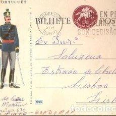 Sellos: PORTUGAL & EJÉRCITO, OFICIAL DE CAZADORES 1903, PATRIA EN PELIGRO, CON DECISIÓN Y FE, LISBOA 1965. Lote 171214653
