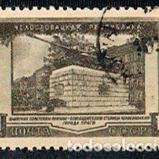 Sellos: RUSIA (URSS) 1393, MONUMENTO AL EJERCITO ROJO EN PRAGA, USADO (AÑO 1951). Lote 174251268