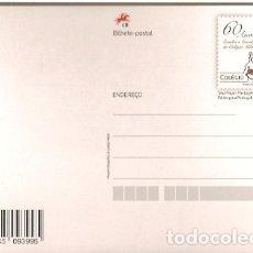 Sellos: PORTUGAL ** & INTEIRO, 60 AÑOS DE LA ESCOLTA DE CABALLOS DEL COLEGIO MILITAR 2019 (8771). Lote 181212001