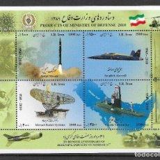 Sellos: IRAN Nº 2889 AL 2892(**). Lote 182270136