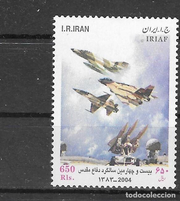IRAN Nº 2698 (**) (Sellos - Temáticas - Militar)