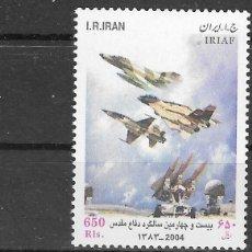Sellos: IRAN Nº 2698 (**). Lote 182271296