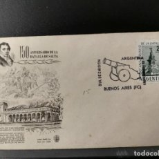 Sellos: ARGENTINA. FDC. 150 ANIV DE LA BATALLA DE SALTA. MONUMENTO. CAÑON. 23/02/1963. Lote 184094076