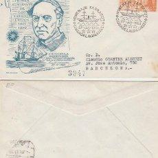 Sellos: AÑO 1953, CIUDADELA (BALEARES) HOMENAJE AL ALMIRANTE FERRAGUT, SOBRE DE ALFIL CIRCULADO. Lote 185909062