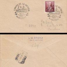 Sellos: AÑO 1951, 15 ANIVº DEL CONVOY DE LA VICTORIA (GUERRA CIVIL), MATASELLO DE ALGECIRAS, SOBRE CIRCULADO. Lote 188761597