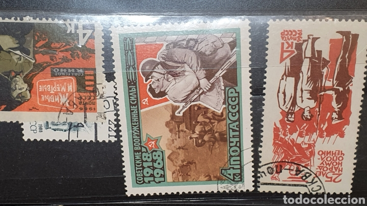 Sellos: Lote de 17 sellos antiguos CCCP bélicos años 60. - Foto 2 - 189373361
