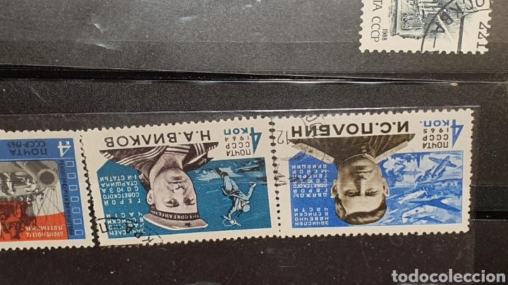 Sellos: Lote de 17 sellos antiguos CCCP bélicos años 60. - Foto 4 - 189373361