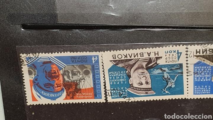 Sellos: Lote de 17 sellos antiguos CCCP bélicos años 60. - Foto 5 - 189373361