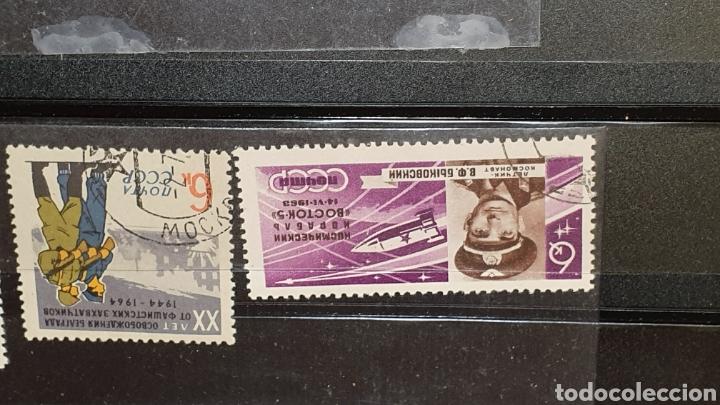 Sellos: Lote de 17 sellos antiguos CCCP bélicos años 60. - Foto 6 - 189373361