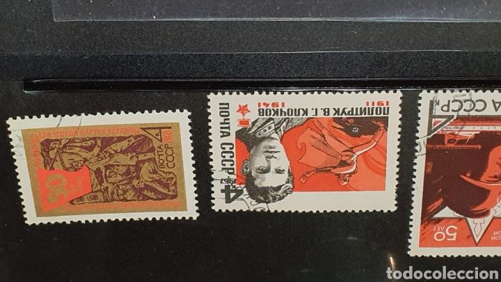 Sellos: Lote de 17 sellos antiguos CCCP bélicos años 60. - Foto 8 - 189373361