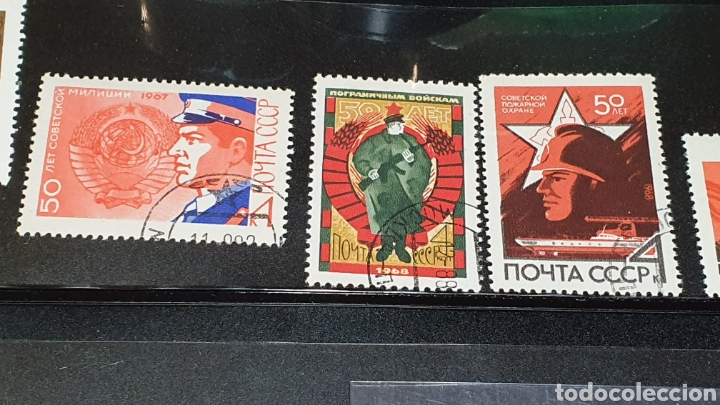 Sellos: Lote de 17 sellos antiguos CCCP bélicos años 60. - Foto 9 - 189373361
