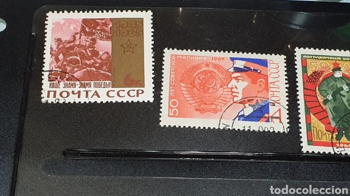 Sellos: Lote de 17 sellos antiguos CCCP bélicos años 60. - Foto 10 - 189373361