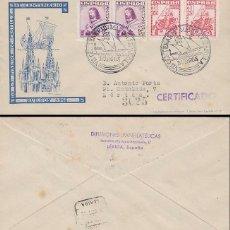 Sellos: AÑO 1948, VII CENTº DE LA MARINA ESPAÑOLA, ALMIRANTE BONIFAZ MATASELLO BURGOS, PANFITELICAS CIRCULAD. Lote 189836123
