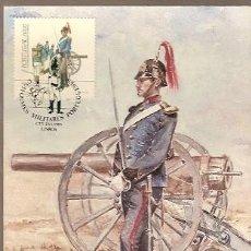 Sellos: PORTUGAL & MAXI, UNIFORMES MILITARES PORTUGUESES, SOLDADO CONDUCTOR DE ARTILLERÍA, LISBOA 1985 (62). Lote 189969611