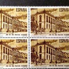 Sellos: ESPAÑA. 2849 DÍA FUERZAS ARMADAS, BLOQUE DE CUATRO. 1986. SELLOS NUEVOS Y NUMERACIÓN EDIFIL. Lote 191361218