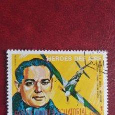 Sellos: SELLO GUINEA ECUATORIAL HÉROES DEL AIRE DOUGLAS BADER WW2. Lote 195273260