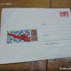 Sellos: RUSIA SOBRE TEMATICA MILITAR. Lote 195419397