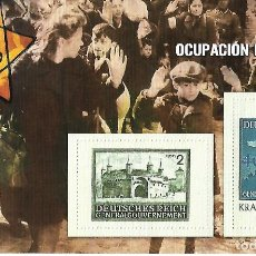 Sellos: HOJA BLOQUE COLECCION SELLOS 70 ANIVERSARIO SEGUNDA GUERRA MUNDIAL. OCUPACION DE POLONIA. Lote 197462721