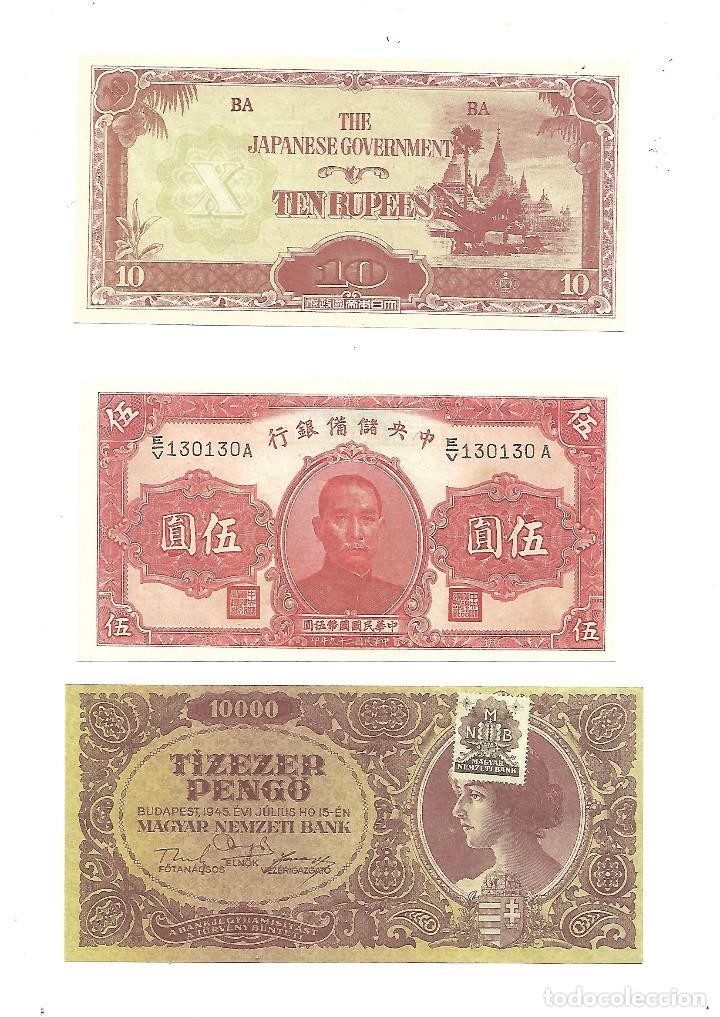 Sellos: BILLETES DE LA COLECCION 70 aniversario de la II guerra mundial. Sellos y Billetes. - Foto 6 - 197826920