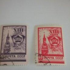 Sellos: SELLOS RUSIA (URSS/CCCP) MTDO/RESTO CHARNELA/1958/13 CONGR KPSMOMOL/KREMLIN/EMBLEMA/ARQUITECTURS/. Lote 198286170