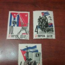 Sellos: SELLOS RUSIA (CCCP/URSS) MTDOS/CHARNELA/1963/AMISTAD/CUBA/BANDERA/CABALLO/MILITAR/ARMAS/EMBLEMA/LIBR. Lote 198351392