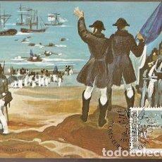 Sellos: PORTUGAL & MAXI, CEPT EUROPE, EMBARQUE DE LOS BRAVOS DO MINDELO, ACORES, PONTA DELGADA 1982 (19). Lote 198583130