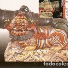 Sellos: PORTUGAL & MAXI, OBÚS DE BRONCE DE MACAO, 150 AÑOS DEL MUSEO MILITAR, LISBOA 2001 (6868) . Lote 198583320