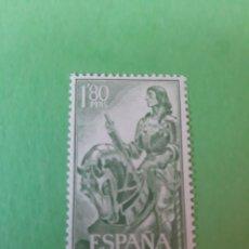 Sellos: EL GRAN CAPITÁN EDIFIL 1598 SELLO NUEVO PERFECTO. Lote 199183903