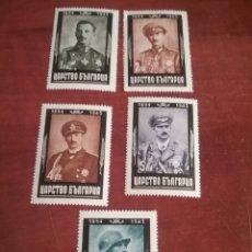 Timbres: SELLOS R. BULGARIA MTDOS/1944/MUERTE/ULTIMO/ZAR/SOLDADOS/UNIFORME/GUERTA/II/GUERRA/MUNDIAL/. Lote 200201580