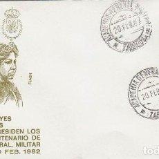 Sellos: AÑO 1982, LOS REYES PRESIDEN EL CENTENARIO DE LA ACADEMIA MILITAR DE ZARAGOZA, MATASELLO ACADEMIA. Lote 200661268