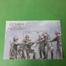 Sellos: GUAYANA SEGUNDA GUERRA MUNDIAL MILITARES HOJAS BLOQUE. Lote 201571038