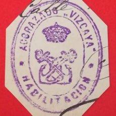 Sellos: ANTIGUO MATASELLO ACORAZADO VIZCAYA.FUE HUNDIDO EN CUBA EN 1898. Lote 202693507