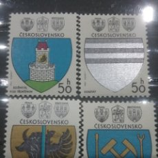 Sellos: SELLOS R. CHECOSLOVAQUIA NUEVO/1980/ESCUDOS/CIUDADES/ANIMALES/HERALDICOS/TORO/AGUILA/CASTILLO/TORRE. Lote 203619552