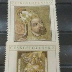 Sellos: SELLOS R. CHECOSLOVAQUIA NUEVOS/1978/TESOROS/CASTILLO/PRAGA/TUMBA/REY/CORONA/MILITAR/ARTE/HISTORIA. Lote 203917855