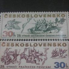 Sellos: SELLOS R. CHECOSLOVAQUIA NUEVOS/1970/GUERRA/LIBERACION/TANQUE/SOLDADOS/PLANTAS/FLORA/INCENDIOS/CIUDA. Lote 203926568