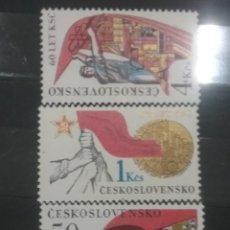 Sellos: SELLOS R. CHECOSLOVAQUIA NUEVOS/1981/ANIV./PARTIDO/COMUNISTA/BANDERA/EMBLEMA/INDUSTRIA/EMBLEMA/ESTRE. Lote 203934600