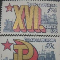 Sellos: SELLOS R. CHECOSLOVAQUIA NUEVOS/1981/XVI CONFRESO/PARTIDO/COMUNISTA/CIUDAD/EMBLEMA/HOZ/MARTILLO. Lote 203935726