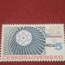 Sellos: SELLOS R. CHECOSLOVAQUIA MTDOS/1987/ EXPLOTACION/ENERGIA/ATOMICA/ATOMO/MOLECULA/IONES/INDUSTRIA/HIST. Lote 204205201