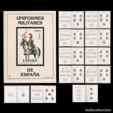 Sellos: 1973-1983.COLECCIÓN UNIFORMES MILITARES .TEXTO GERMÁN LAGE.EDICIÓN BANINSA. Lote 204773601
