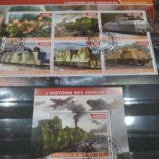 Sellos: HB 2 R. DJIBOUTI (YIBUTI) MTDOS/2015/MILITAR/ARMAS/GUERRA/BATALLA/TANQUE/AVIONES/SOLDADO/TRENES/LOCO. Lote 205100590