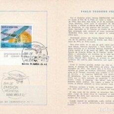 Sellos: ARGENTINA, DIA DE LAS FUERZAS AEREAS,. PRIMER DIA DE 20-11-1976 EN BOLETIN DEL SERVIICIO FILATELICO. Lote 206367285