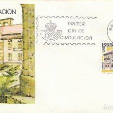 Sellos: EDIFIL 2790, DIA DE LAS FUERZAS ARMADAS, PRIMER DIA DE 24-5-1985 SOBRE DEL SFC. Lote 206368668